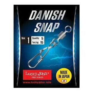 Вертлюг с застежкой Lucky John Pro Series Danish Snap With Rolling Swivel