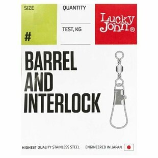 Вертлюг с застежкой Lucky John Pro Series Barrel And Interlock Black